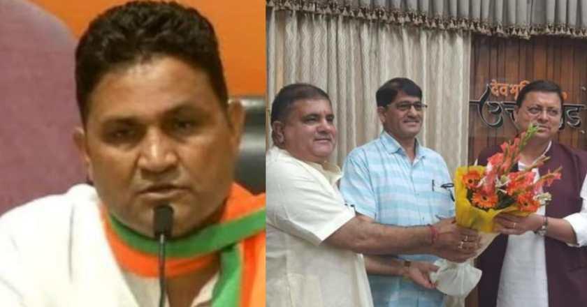 भीमताल से निर्दलीय विधायक कैड़ा और आप नेता विनोद कप्रवाण भाजपा में हुए शामिल