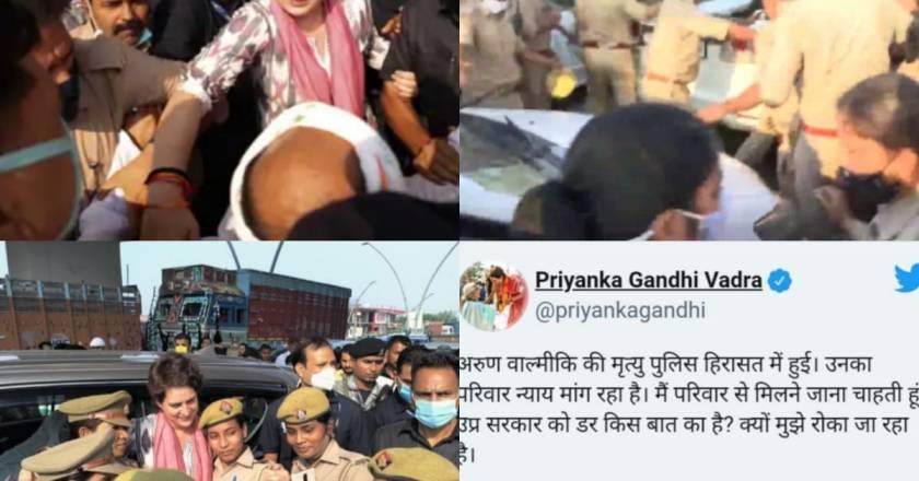 Uttar Pradesh: Priyanka Gandhi detained on way to meet family of Agra man who died in police custody