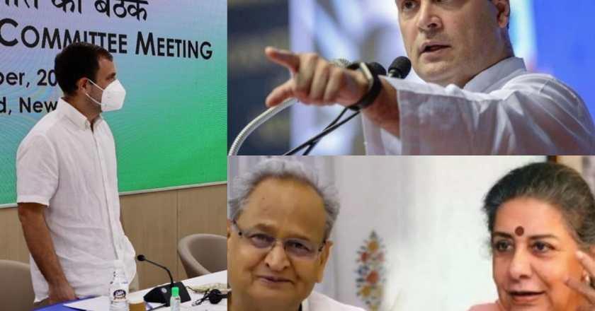 "Rahul Gandhi ""will consider"" returning as Congress President – Sources"