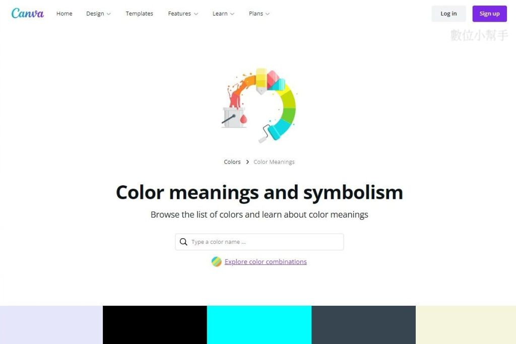 Canva color meanings and symbolism 首頁