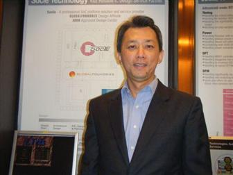 Song-Hwee Chia, Globalfoundries COO and Socle chairman