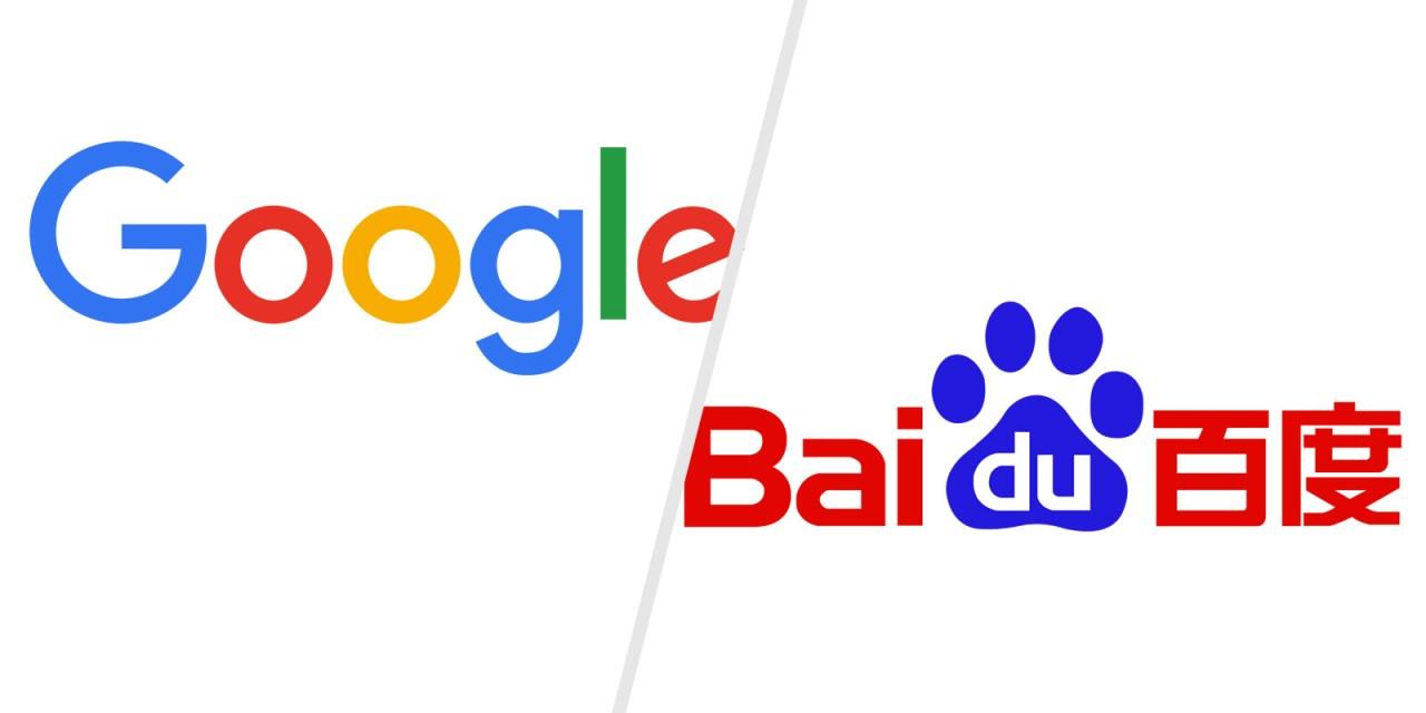 SEO Baidu vs Google : Quelles différences ?
