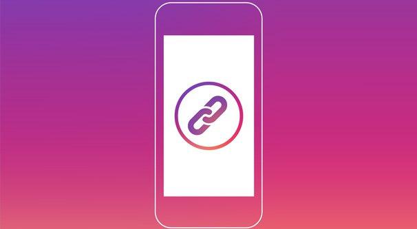 Lien en bio Instagram