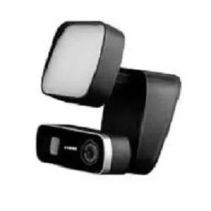 Digital Floodlight camera
