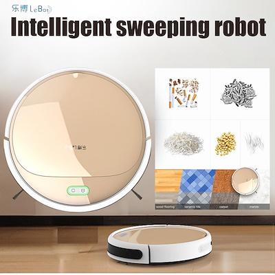 Robot Nettoyeur intelligent rechargeable Le bot