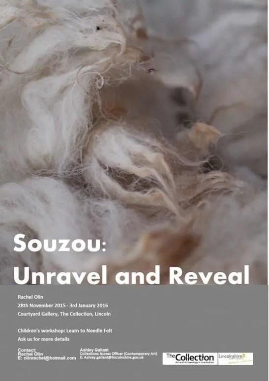 Souzou Poster
