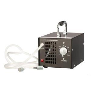 DunWore OZ-146W 1000mg otsonaattori vedelle ja ilmalle