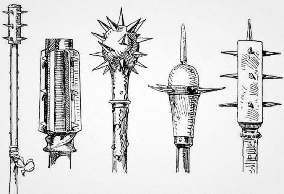 Popis hladnog oružja u Bosni iz 1833.