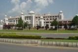 President House Islamabad