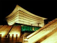 Wapda house (Lahore) at night