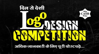 logo design competition11