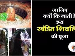 khandit shivling ki pooja