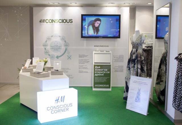HMConsciousCorner 2015
