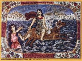 Θεόφιλος - ο Φρίξος επί του χρυσομάλλου κριού και η Έλλη 2