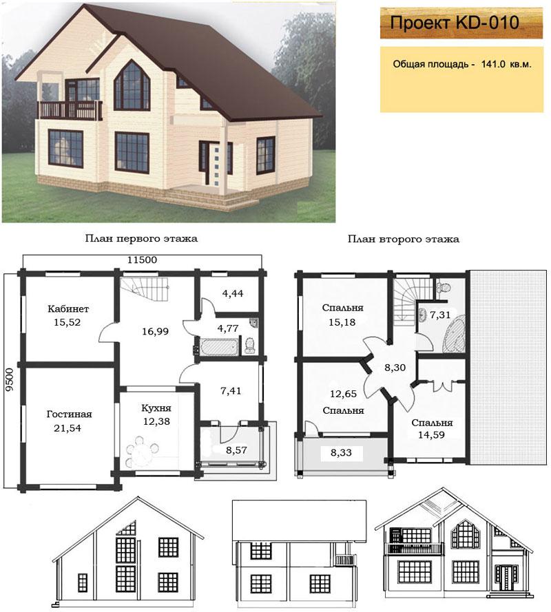 зиму удовольствием, планировка и проекты домов создается защитная прослойка