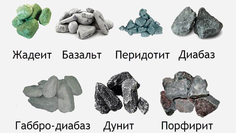 какие камни лучше использовать для бани