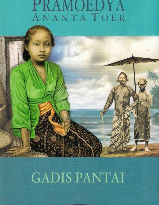Perempuan dan Feodalisme Jawa