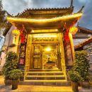 Qing Yuan Inn