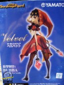 Odin_Sphere_-_Velvet_(box_back)