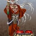 Kotobukiya - Tekken Tag Tournament 2: Jinpachi
