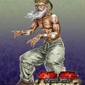 Kotobukiya - Tekken Tag Tournament 2: Wang