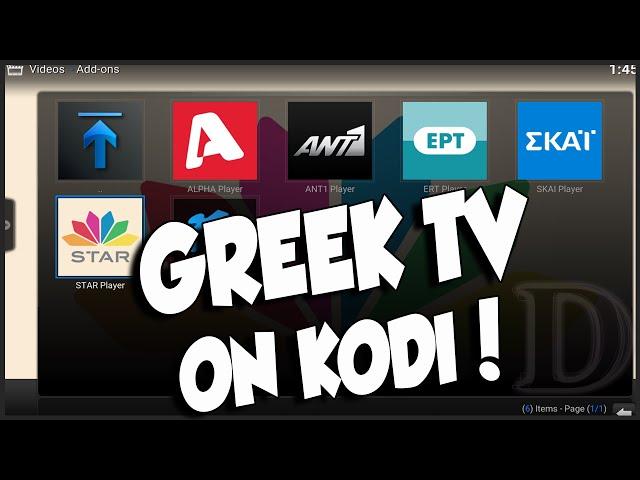 Watch Greek TV On KODI: Alpha, ANT1, ERT, SKAI, STAR Channel Addons