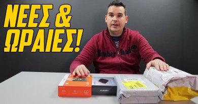 Unboxing-Νέα-Android-TV-Box-για-όλα-τα-γούστα-και-πορτοφόλια