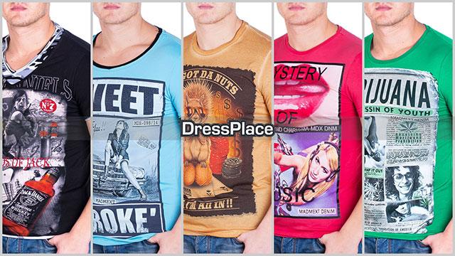 Мъжки тениски от DressPlace