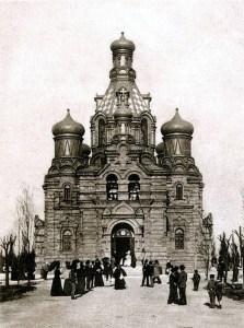 Церковь св.Димитрия Ростовского в г. Одессе, начало ХХ в.