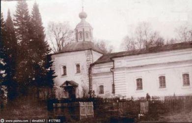 Усадьба Демьяново. 1909 – 1915 годы