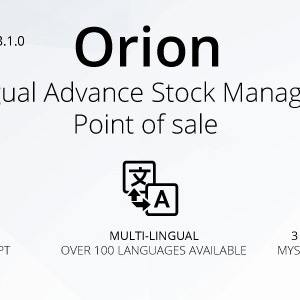 JUAL Orion - Multilingual advance stock manager with Point of sale system