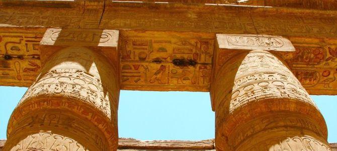 Egipto: Crónicas de Faraones y Hurghada