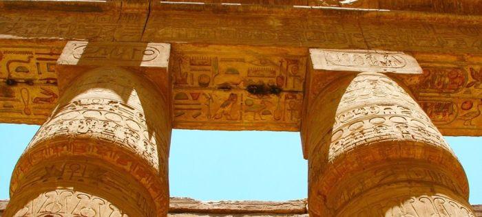 egipto (3)