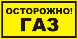 svarka2