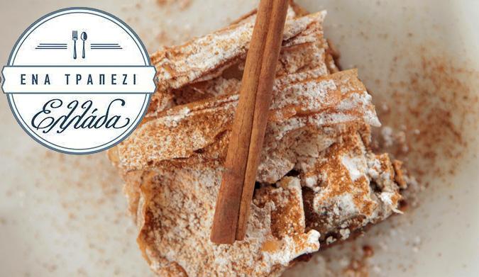 Κολοκυθόπιτα γλυκειά με σοκολάτα και φύλλο κρούστας