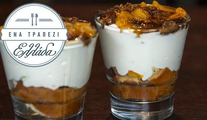 Cheesecake γιαουρτιού με τσουρέκι και άρωμα κρόκου Κοζάνης