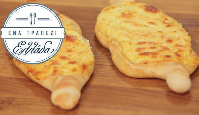 Πεϊνιρλί με κρέμα τυριών