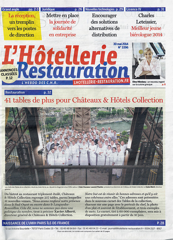 L' Hotelier – Restauration | Μάϊος 2014