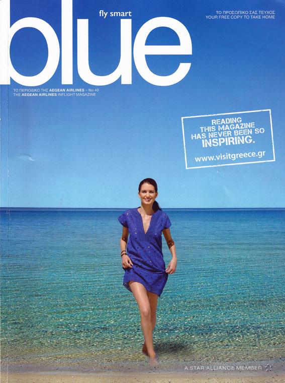 BLUE | 2012