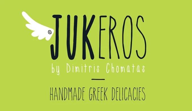 Chutney με φαντασία και γεύση από την Jukeros