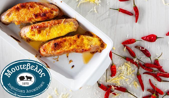 Λουκάνικα Bier Bratwurst γεμιστά με τυριά και καυτερή σάλτσα