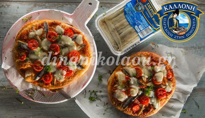 Πίτσες ατομικές με γαύρο μαρινάτο και σπιτική σάλτσα ντομάτας