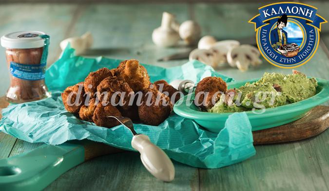 Μανιτάρια πανέ με κρέμα αντζούγιας