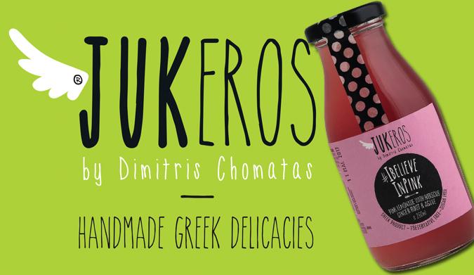 Jukeros… Μια πνοή δροσιάς για το καλοκαίρι