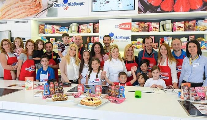 Με μία οικογενειακή γιορτή για γονείς και παιδιά ολοκληρώθηκε ο πρωτότυπος, διαγωνισμός της ΓΙΩΤΗΣ, «Ζαχαροπλάθουμε με τα παιδιά μας»