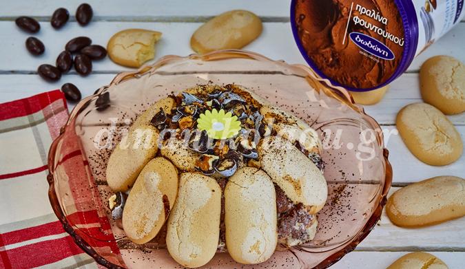 Charlotte παγωτό πραλίνα φουντουκιού με καρύδια και κουφέτα