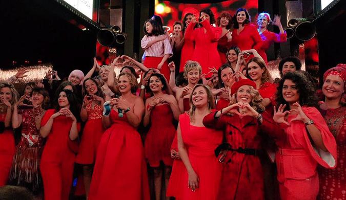 Sauvez le Cœur des femmes – Το κόκκινο της καρδιάς