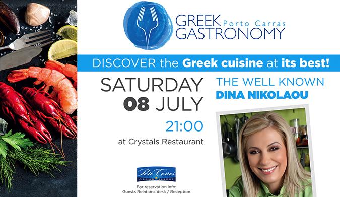 8 Ιουλίου: H Ντίνα Νικολάου μαγειρεύει στο Crystals του Porto Carras Grand Resort