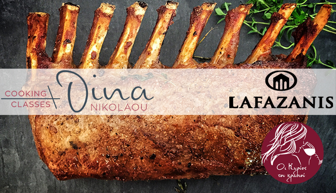 16 Μαΐου: BBQ νοστιμιές και Κρασιά Lafazanis