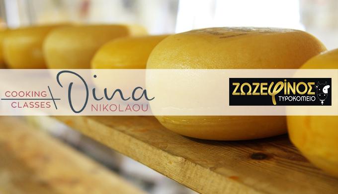 12 Απριλίου: Ανάλαφρες, ανοιξιάτικες συνταγές με τυριά Ζωζεφίνος